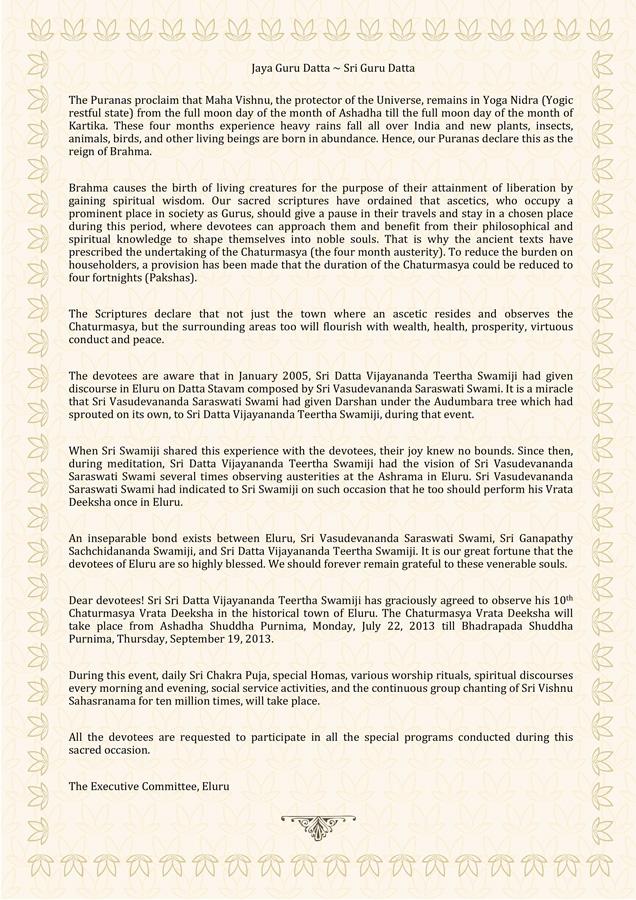 Avadhoota Datta Peetham   Sri Datta Vijayananda Swamiji 10th