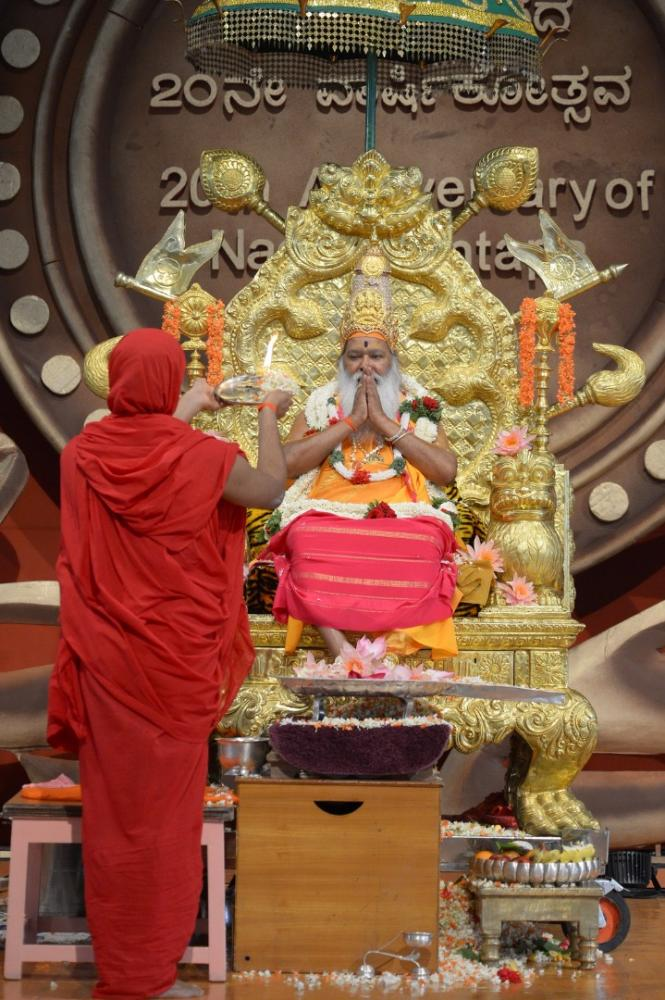 Avadhoota Datta Peetham | Pujya Swamiji's 76th Birthday Celebrations